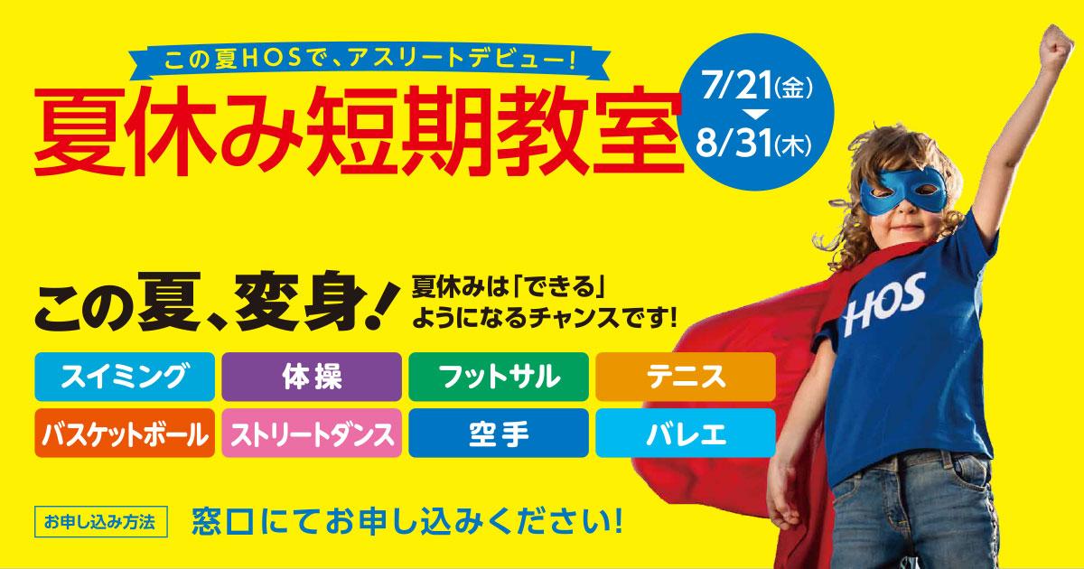 201706-kosaka-top-04