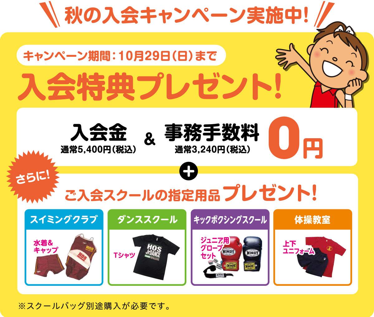 201710-minami-jr-01