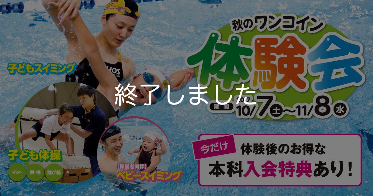 201710-ogura-jr-top