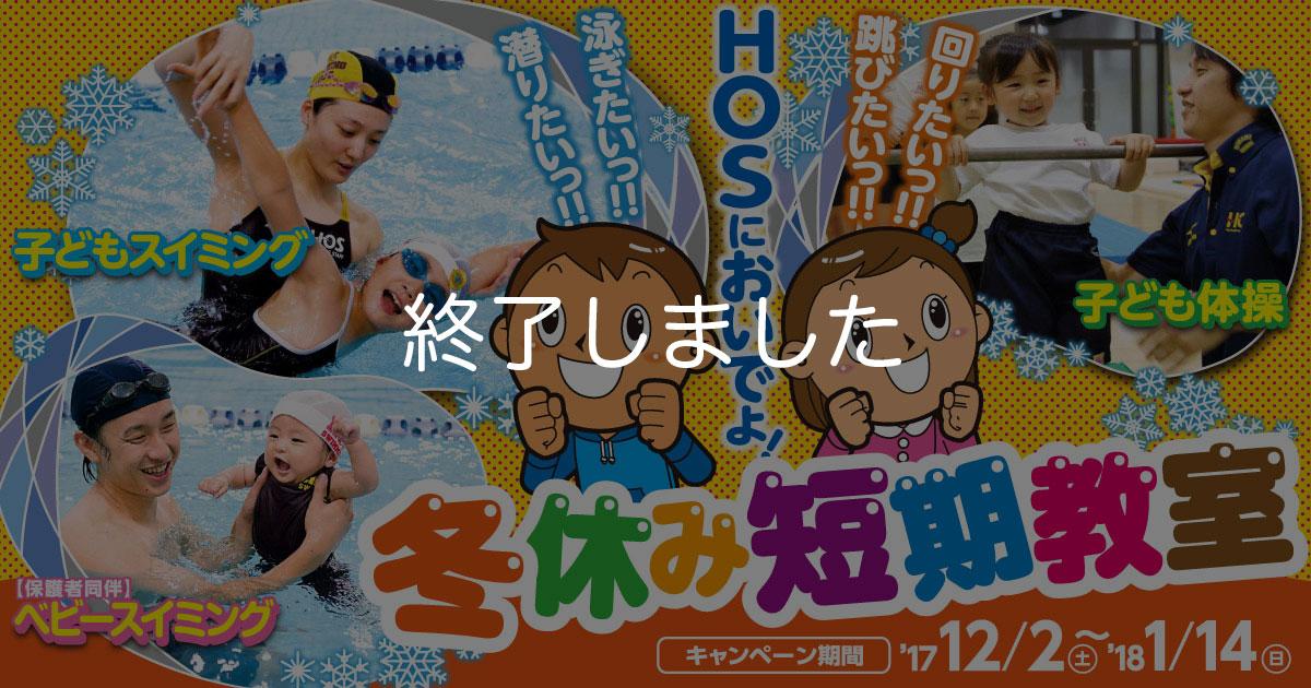 201712-ogura-jr-top