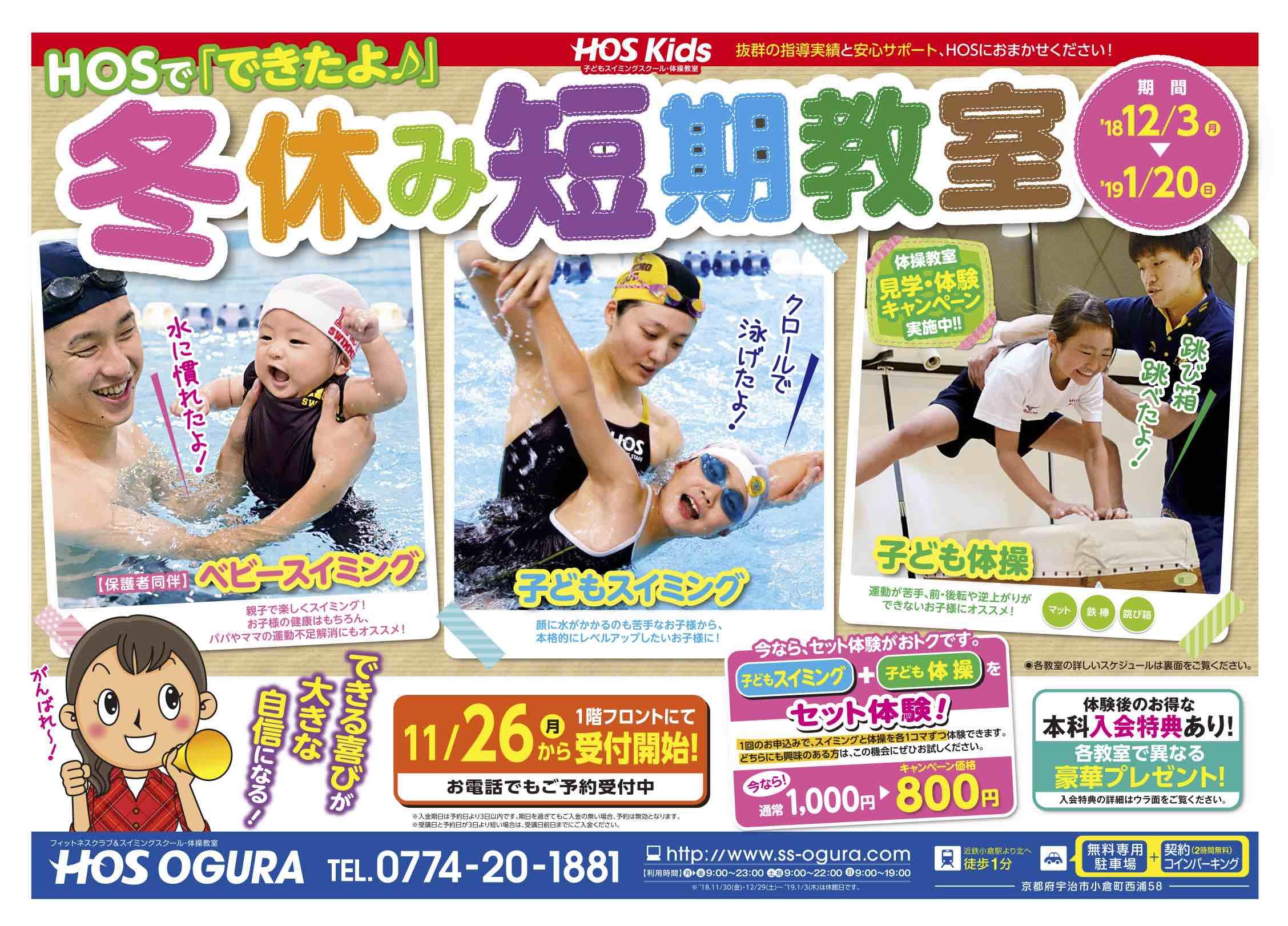 201811-ogura-jr-01