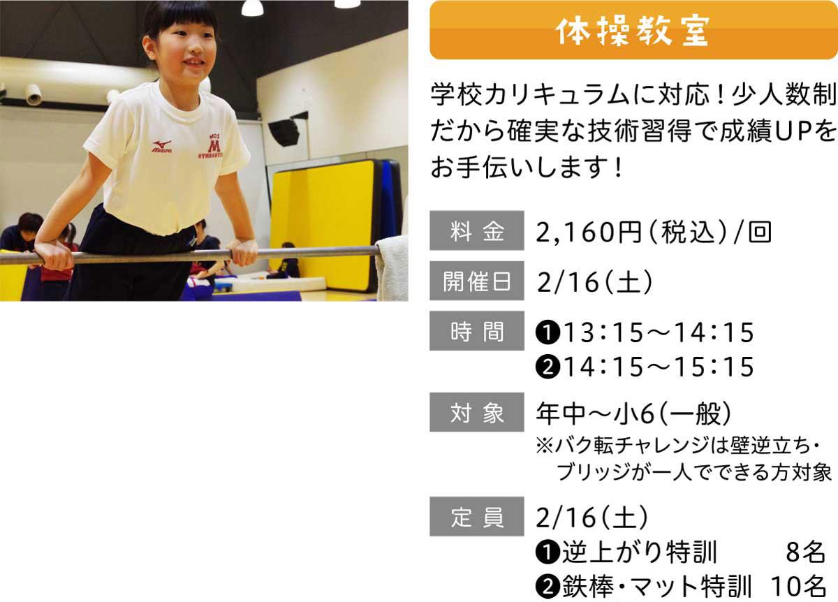 minami-201902-taiken-03