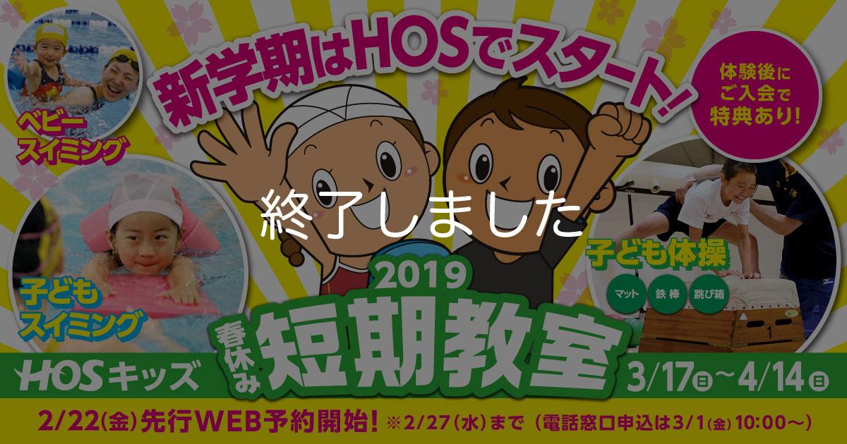 201902-ogura-jr-top