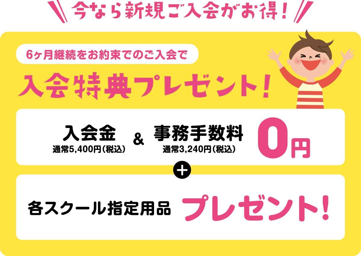 minami-201902-campaign-01