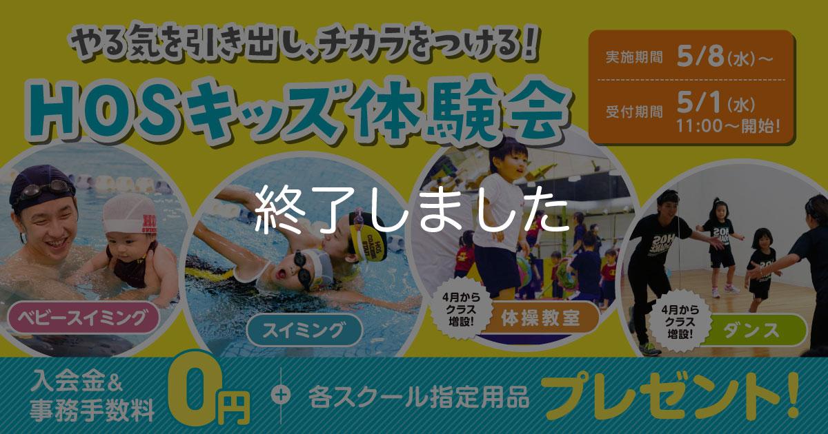 201905-minami-jr-top-1