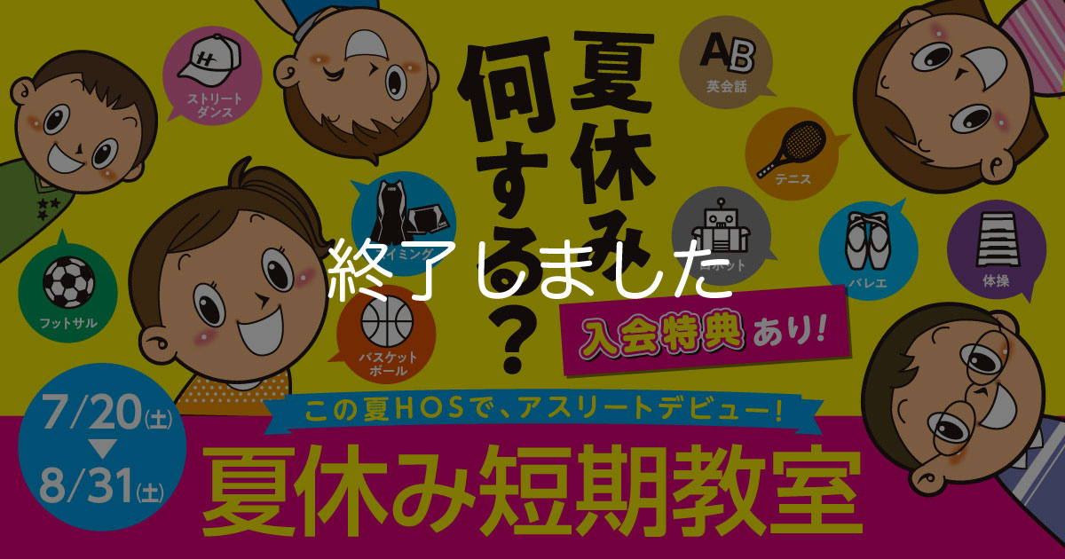 kosaka_hanazono_2019summer_tanki_top