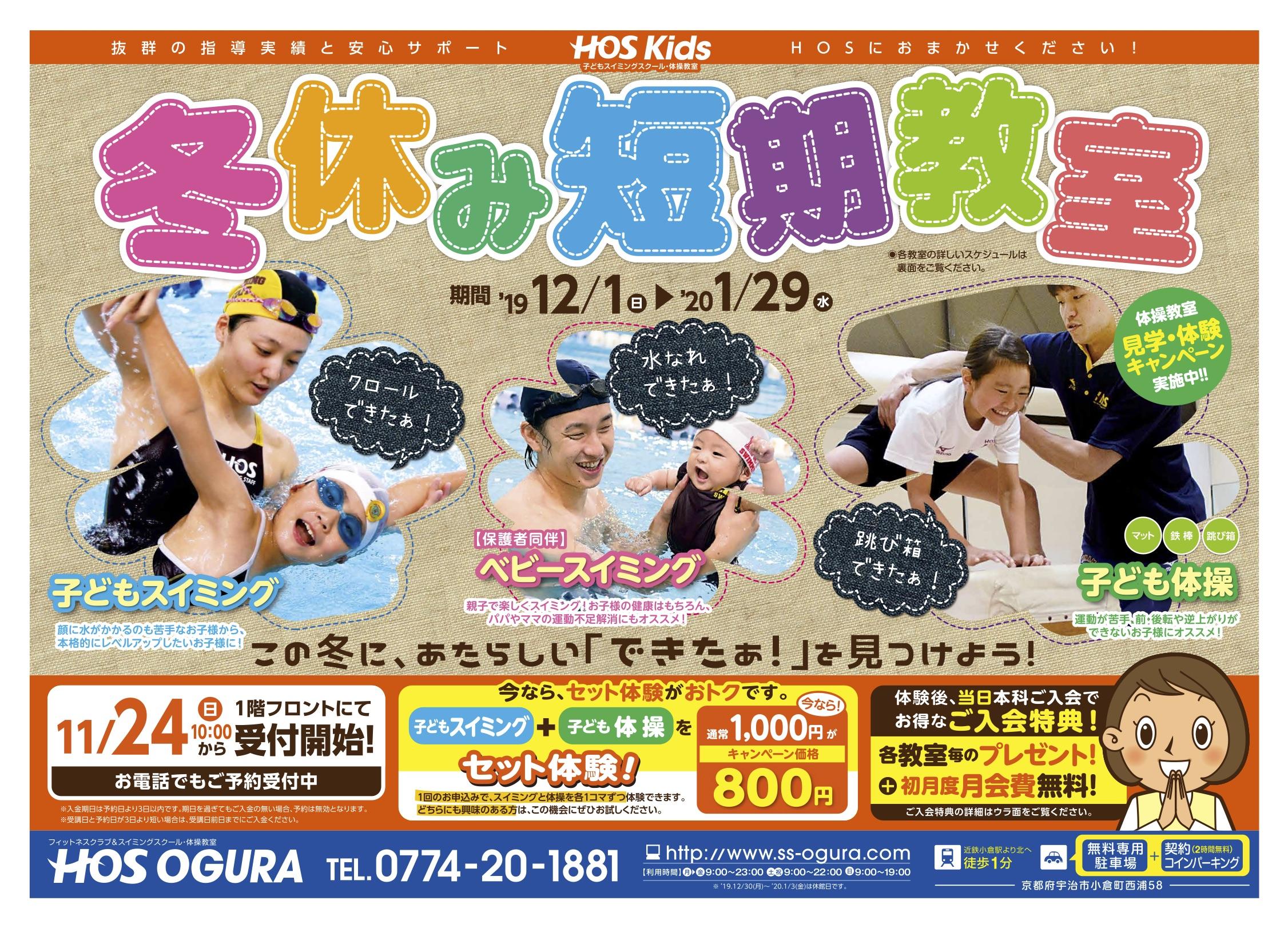 ogura-201911-tanki-01
