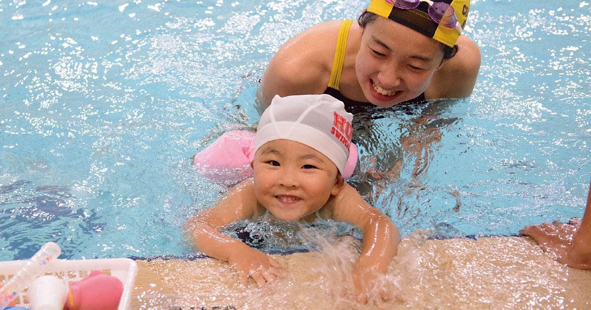 minami-202001-taiken-swim