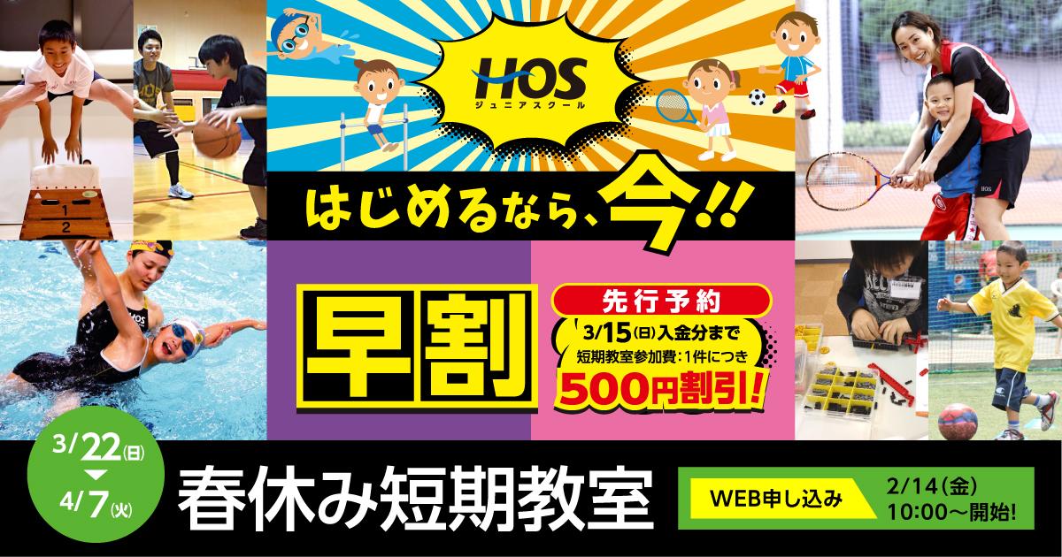 kosaka_hanazono-2020spring_tanki-top