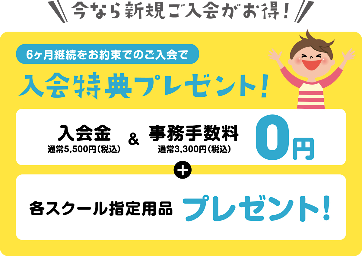 minami_202004_campaign-01